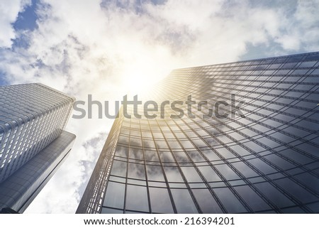 office skyscraper building in Frankfurt am Main, Germany - stock photo