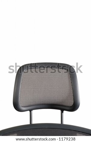 office swivel chair - stock photo