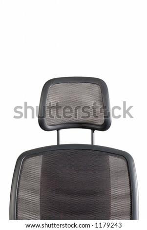office swivel chair - stock photo