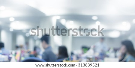 office worke space blurred background - stock photo