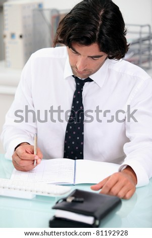 office worker reading - stock photo