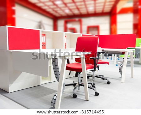 Office worker's place - stock photo