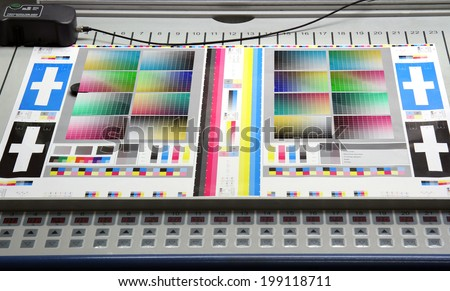 offset machine press print run at table, fountain key control unit - stock photo