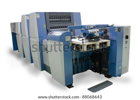 Offset printed machine - stock photo