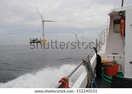 Offshore - stock photo
