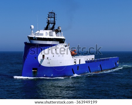 Offshore Supply Ship X Bow - stock photo