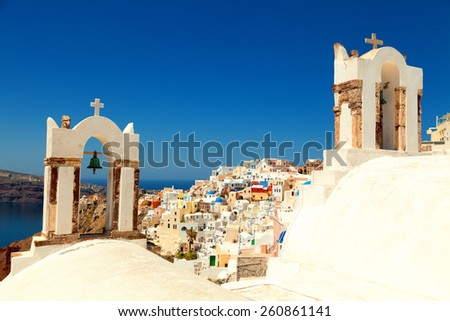 Oia, Santorini at daylight - stock photo