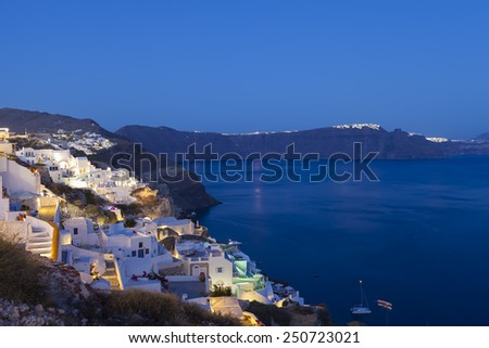 Oia village,Santorini island,Greece - stock photo