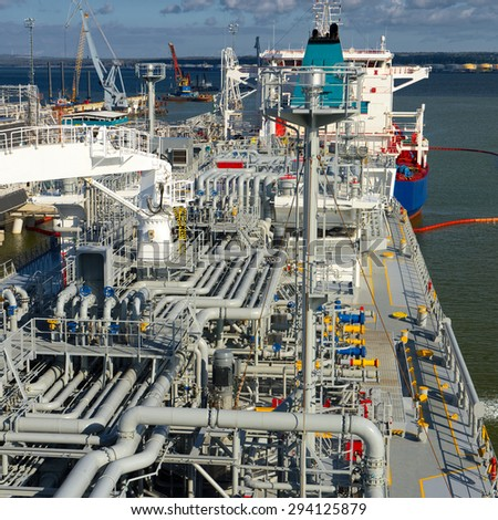 Oil And Gas Industry. Industrial. Ship carrying gas. Transport. - stock photo