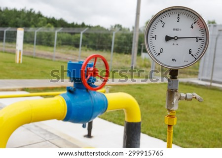 Oil and gas processing plant pipe line valves - stock photo