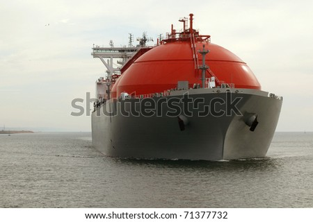 Oil and gas supertanker - stock photo