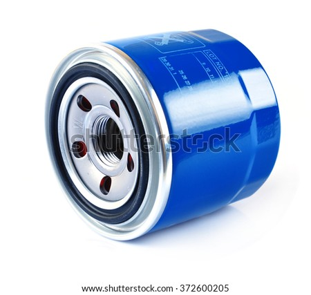 Oil Filter isolated on White - stock photo