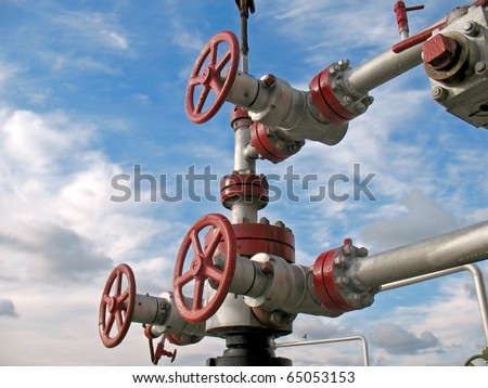 Oil latch on a pipeline - stock photo