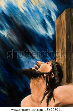 Oil painting. Christ's crucifixion - stock photo