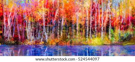 Oil Painting Colorful Autumn Trees Semi Stock Illustration ...