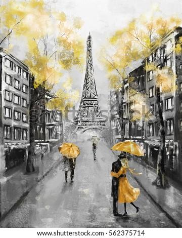 Oil painting paris european city landscape stock illustration 562375714 shutterstock