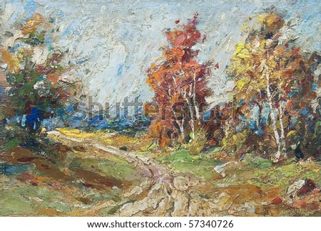 Oil painting showing beautiful forest landscape with road that leads through it. - stock photo