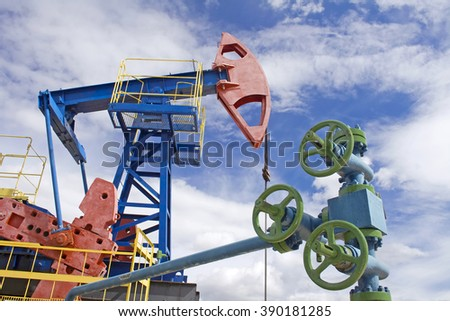 Oil pump and latch - stock photo