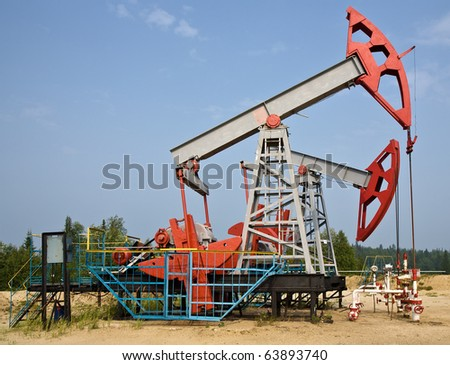 oil pumps closeup of Lukoil company in Russia - stock photo