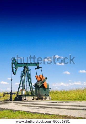 Oil pumps. Oil industry equipment