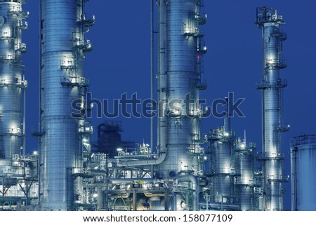 Oil refinery at dusk. Europoort, Rotterdam, The Netherlands. - stock photo