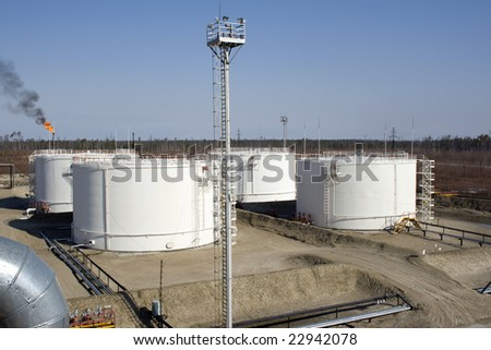 Oil reservoirs in West Siberia . Refinery center - stock photo