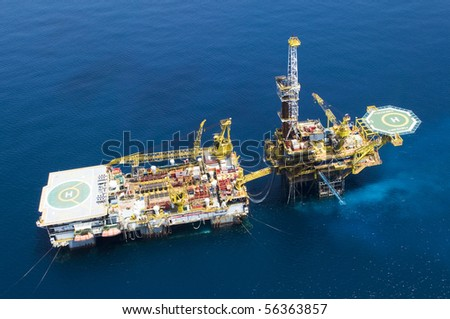 Oil Rig 2 - stock photo