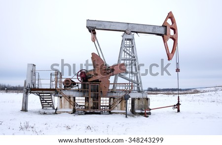 oil rocking chair in winter