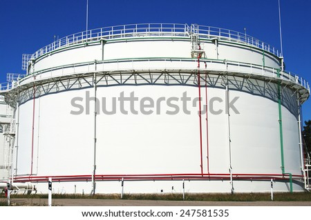 Oil Storage Tank  - stock photo