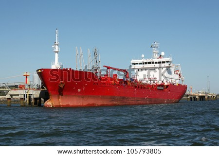 Oil tanker ship. Oil and gas industry.