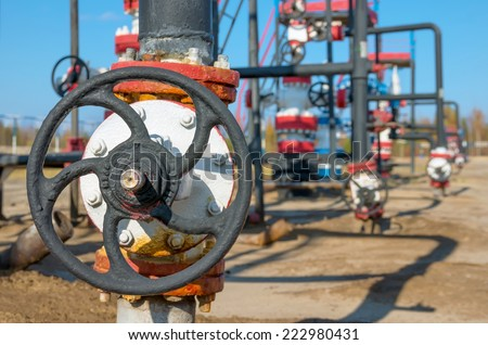 Oil valve - stock photo