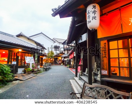 Oita, Japan - Nov 3, 2012 - Yufuin village is a small town with in Oita. - stock photo