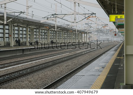 Okayama, Japan - November 18, 2015 : Okayama station in rainy day, Japan.