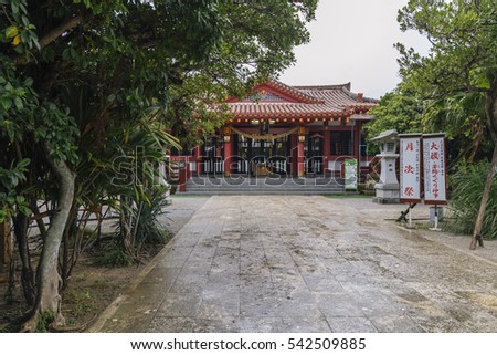 OKINAWA, JAPAN - June 12, 2016 : Naminouegu - Japanese traditional old shrine
