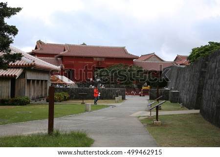 OKINAWA - 8 OCT: Shuri Castle in Okinawa, Japan on 8 October 2016