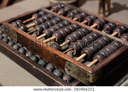 Old abacuses - stock photo