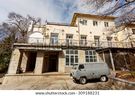 old abandoned building, interior, requiring repair and modernization - stock photo
