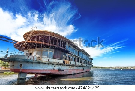 Old Passenger Ship Stock Photos RoyaltyFree Images