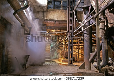 Old abandoned dirty factory              - stock photo