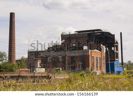 Old abandoned paper factory