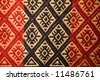 Old aboriginal tapestry from Argentina. - stock photo