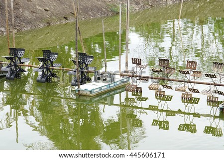 old Aerator , fill oxygen into water . - stock photo