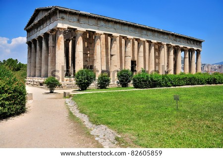 Old agora in Athens, archaic ruins in Greece. - stock photo