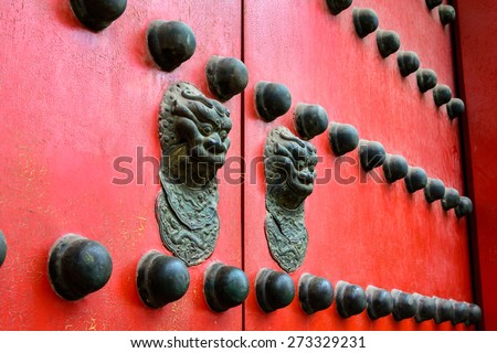 Old Ancient wooden door Chinese style - stock photo