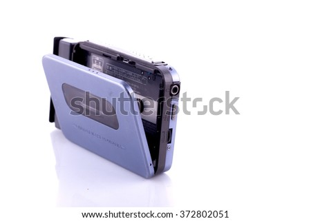 old and broken mobile radio cassette player from japan - stock photo