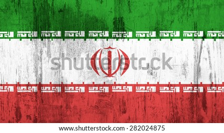 Old and dirty textured Iran flag