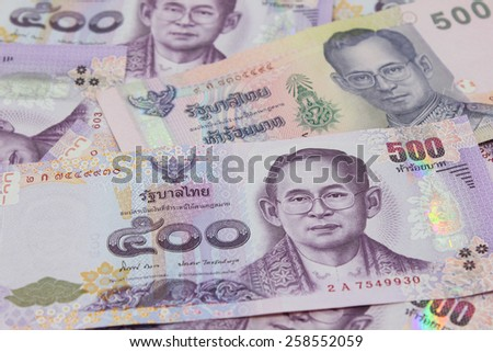 Old and New versions of five hundred Thai bank notes - stock photo