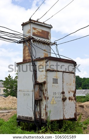 Old and rusty transformer station installed near Vinnitse, Ukraine - stock photo