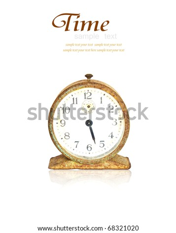 Old antique clock with reflection on white background.