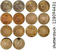 old antique coins of yugoslavia isolated on white background - stock photo